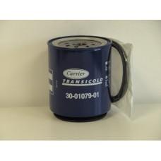 Фильтр топливный; 30-01079-01 (аналог)..